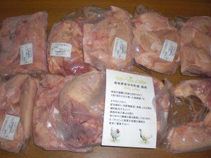 奈半利町の鶏肉