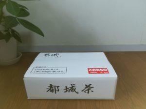 小さめの箱です