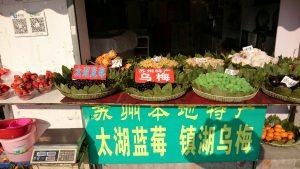 道端で果物も売られている