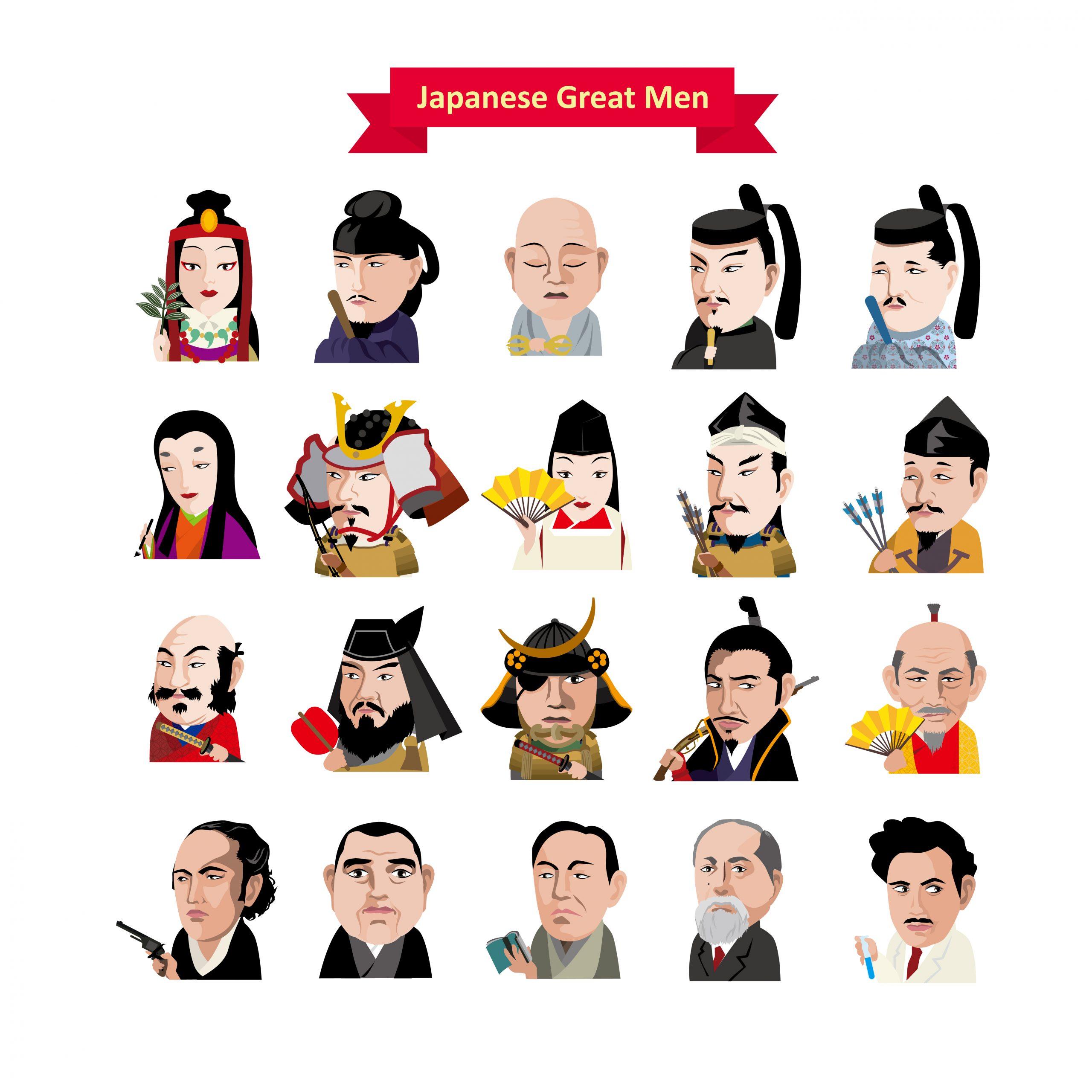 日本の歴史をどう学ぶ?